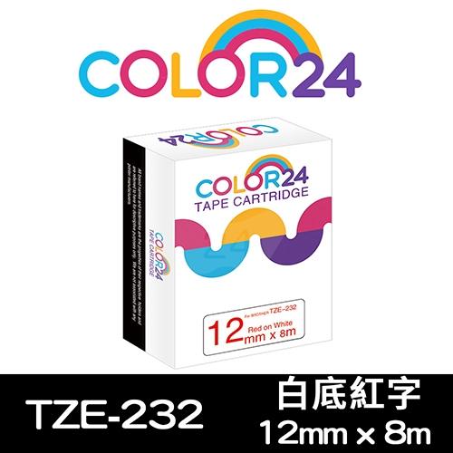 【COLOR24】for Brother TZ-232 / TZE-232 白底紅字相容標籤帶(寬度12mm)