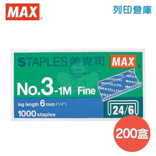 MAX 美克司 釘書針3號 NO.3-1M 20盒(10小盒/大盒)