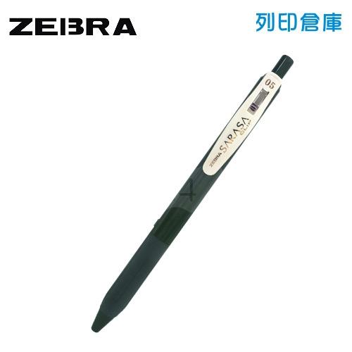 【日本文具】ZEBRA 斑馬 SARASA CLIP JJ15-VGB 復古典雅風  0.5 鋼珠筆 - 綠黑色 1支