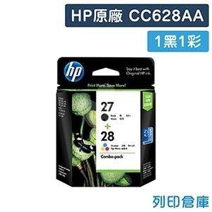 HP CC628AA (NO.27+NO.28) 原廠墨水匣組合包