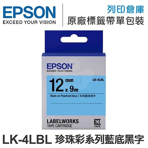 EPSON C53S654420 LK-4LBL 珍珠彩系列藍底黑字標籤帶(寬度12mm)