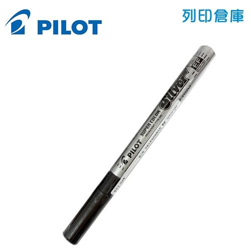 PILOT 百樂 SC-S-EF 銀色 0.5 極細油漆筆 1支