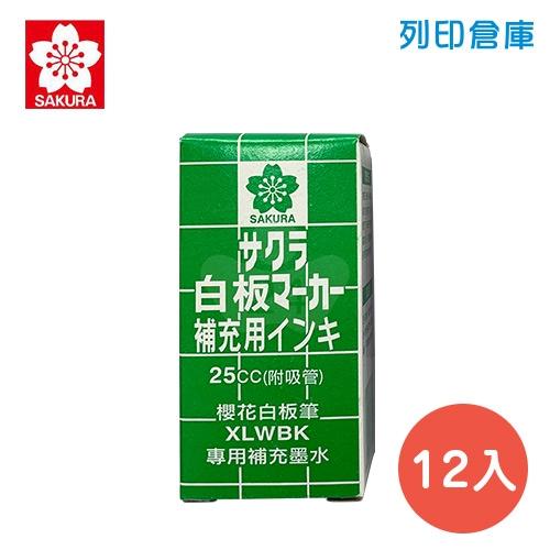 SAKURA 櫻花 白板筆補充液25cc 綠色 12瓶/盒