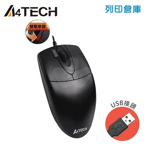 A4 TECH 雙飛燕 OP-620D 火力鈕靈燕有線滑鼠(USB)