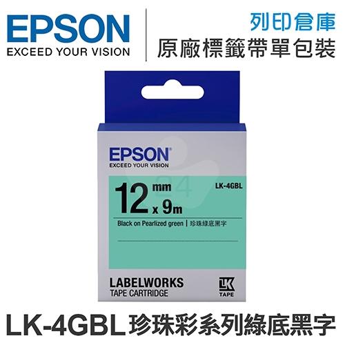 EPSON C53S654419 LK-4GBL 珍珠彩系列綠底黑字標籤帶(寬度12mm)