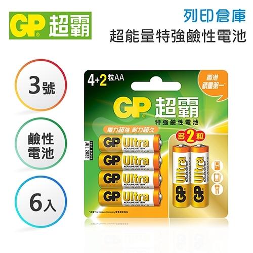 GP超霸 3號 超能量特強鹼性電池 6入