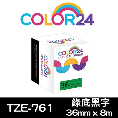 【COLOR 24】for Brother TZ-761 / TZE-761 綠底黑字相容標籤帶(寬度36mm)