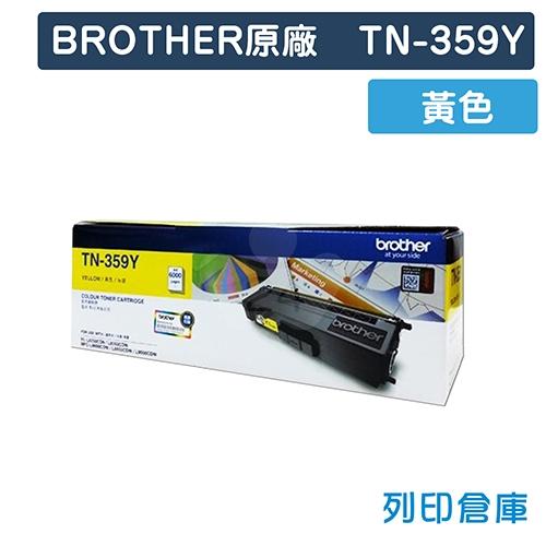 BROTHER TN-359Y 原廠黃色高容量碳粉匣