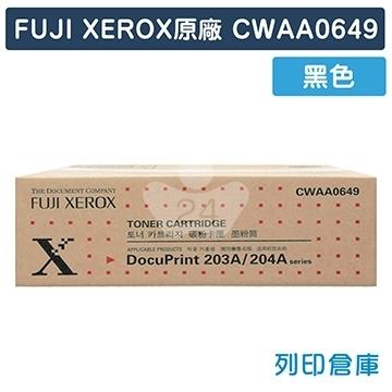 Fuji Xerox DocuPrint 203A (CWAA0649) 原廠黑色碳粉匣