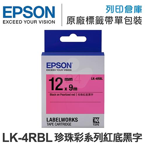 EPSON C53S654418 LK-4RBL 珍珠彩系列紅底黑字標籤帶(寬度12mm)