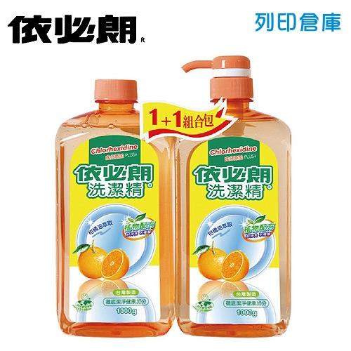 依必朗 抗菌洗潔精 1000ml 1組2罐