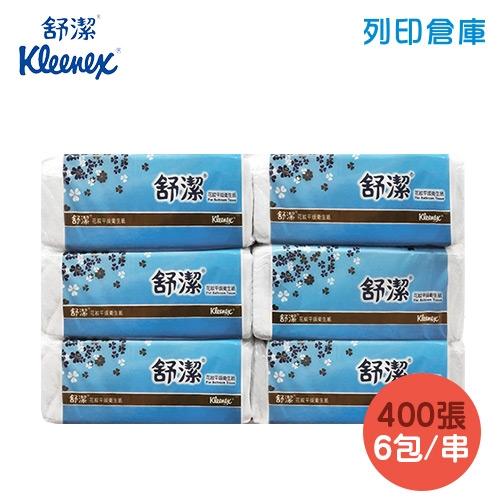 舒潔 花紋平版衛生紙 400張*6包/串