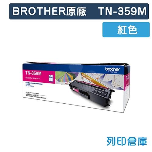 BROTHER TN-359M 原廠紅色高容量碳粉匣
