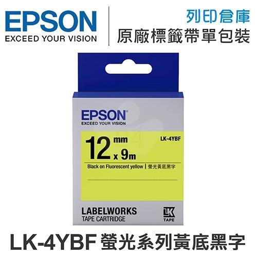EPSON C53S654417 LK-4YBF 螢光系列黃底黑字標籤帶(寬度12mm)