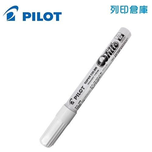 PILOT 百樂 SC-W-M 白色 2.0 中型頭油漆筆 1支