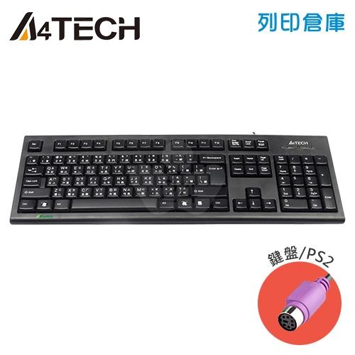 A4 TECH 雙飛燕 KR-85圓角舒防水鍵盤(PS2)