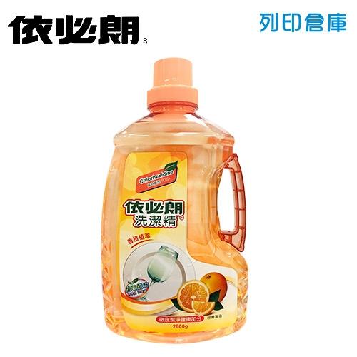 依必朗 柑橘洗潔精2800ml 1罐