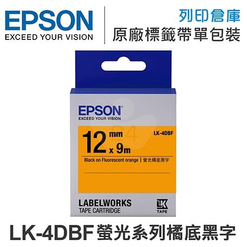 EPSON C53S654416 LK-4DBF 螢光系列橘底黑字標籤帶(寬度12mm)