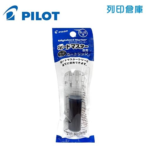 PILOT 百樂 P-WMRF8-L 藍色 白板筆卡水 1支