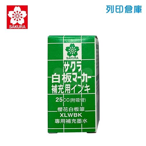 SAKURA 櫻花 白板筆補充液25cc 綠色/瓶