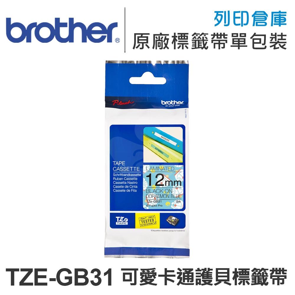 Brother TZE-GB31 可愛卡通護貝系列哆啦A夢藍底黑字標籤帶(寬度12mm)