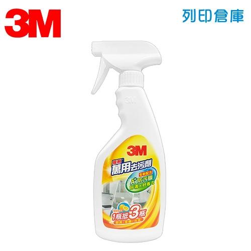 3M 魔利萬用去污劑500ml 1罐