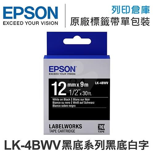 EPSON C53S654415 LK-4BWV 黑底系列黑底白字標籤帶(寬度12mm)