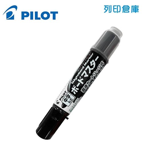 PILOT 百樂  WMBM-12L 黑色 可換卡水白板筆-中字 1支
