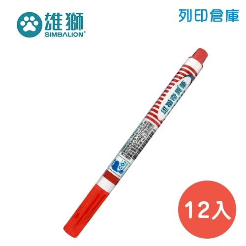 SIMBALION 雄獅 NO.600 紅色油性細字奇異筆 12入/盒