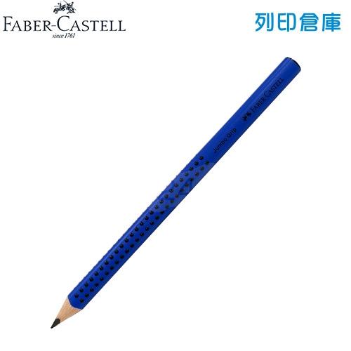 輝柏 280352 學齡前三角鉛筆 B (藍桿) (支)