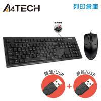 A4 TECH 雙飛燕 KR-8520D(U+U)圓角舒針光防水鍵鼠組(USB)