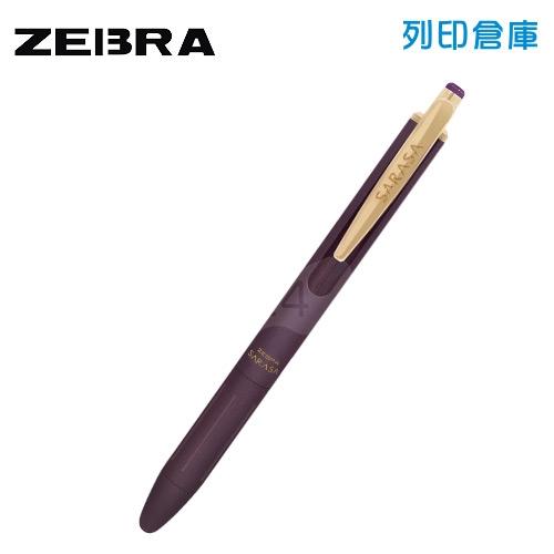 【日本文具】ZEBRA 斑馬 SARASA GRAND P-JJ56-VBP 尊爵典雅金屬筆桿 0.5 鋼珠筆 - 波多爾紫 1支