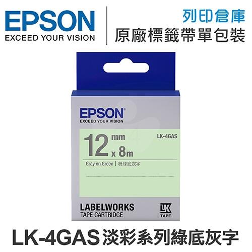 EPSON C53S654423 LK-4GAS 淡彩系列綠底灰字標籤帶(寬度12mm)