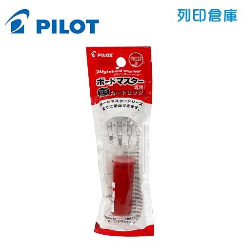 PILOT 百樂 P-WMRF8-R 紅色 白板筆卡水 1支