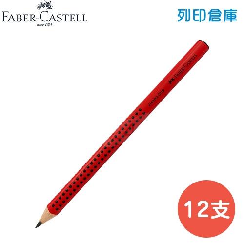 輝柏111921 學齡前三角鉛筆 B (紅桿) (12支/盒)