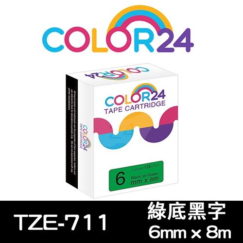 【COLOR 24】for Brother TZ-711 / TZE-711 綠底黑字相容標籤帶(寬度6mm)