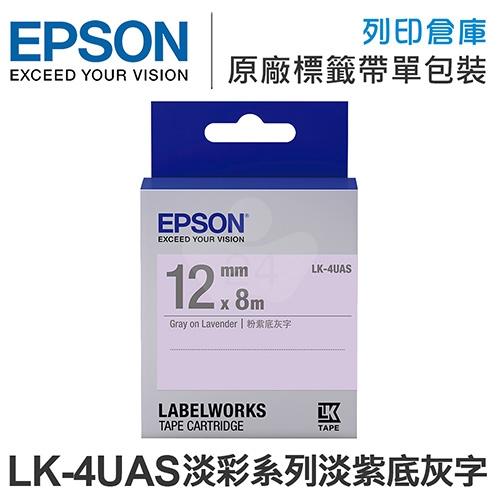 EPSON C53S654414 LK-4UAS 淡彩系列淡紫底灰字標籤帶(寬度12mm)