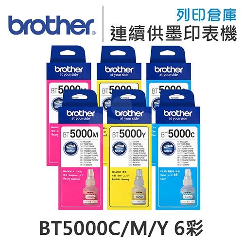Brother BT5000C/M/Y 原廠盒裝墨水組(6彩)