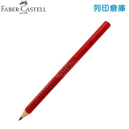輝柏111921 學齡前三角鉛筆 B (紅桿) (支)