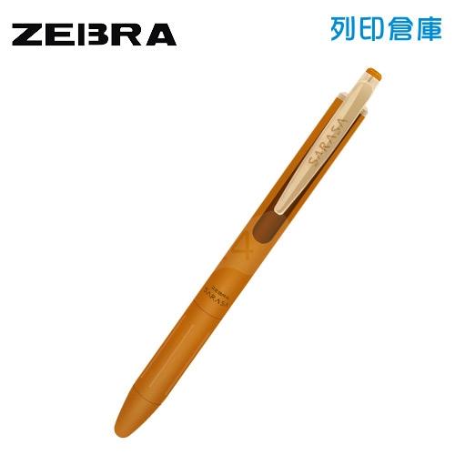 【日本文具】ZEBRA 斑馬 SARASA GRAND P-JJ56-VCY 尊爵典雅金屬筆桿 0.5 鋼珠筆 - 駱駝黃 1支