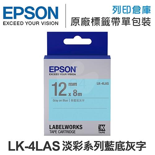 EPSON C53S654413 LK-4LAS 淡彩系列藍底灰字標籤帶(寬度12mm)