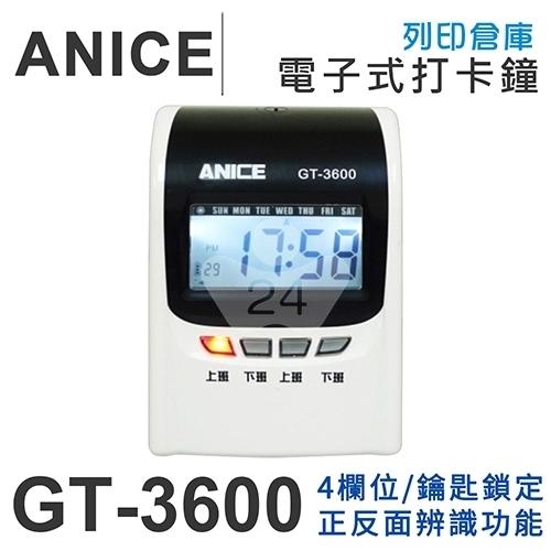 Anice 微電腦液晶顯示四欄位專業打卡鐘 GT-3600