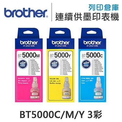 Brother BT5000C/M/Y 原廠盒裝墨水組(3彩)