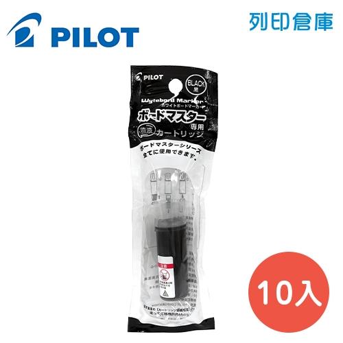 PILOT 百樂 P-WMRF8-B 黑色 白板筆卡水 10入/盒