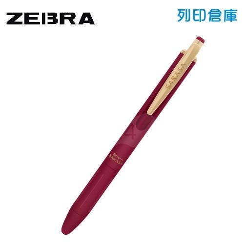【日本文具】ZEBRA 斑馬 SARASA GRAND P-JJ56-VCB 尊爵典雅金屬筆桿 0.5 鋼珠筆 - 卡西斯紅 1支