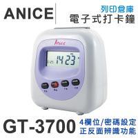 Anice 微電腦液晶顯示四欄位專業打卡鐘 GT-3700