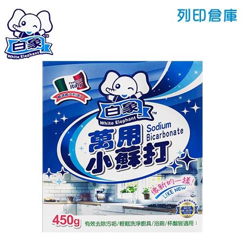 白象 萬用小蘇打粉450g 1盒