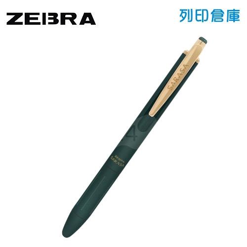 【日本文具】ZEBRA 斑馬 SARASA GRAND P-JJ56-VGB 尊爵典雅金屬筆桿 0.5 鋼珠筆 - 綠黑色 1支