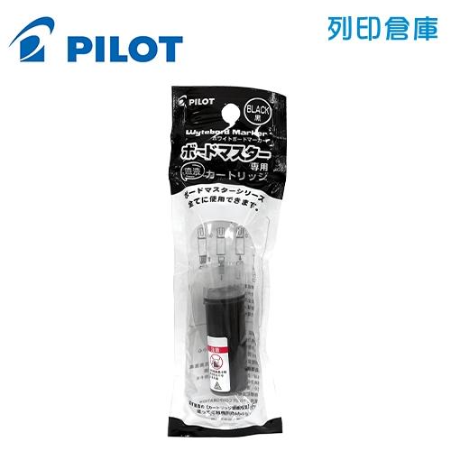 PILOT 百樂 P-WMRF8-B 黑色 白板筆卡水 1支