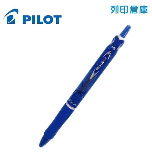 PILOT 百樂 Cacroball BAB-15M-L 藍色 1.0 輕油舒寫筆 1支
